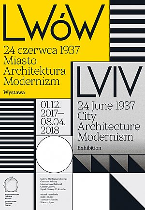 Lviv on the 24th June 1937. City, architecture, modernism